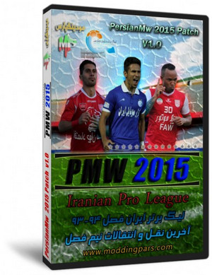 PersianMw 2015 Patch